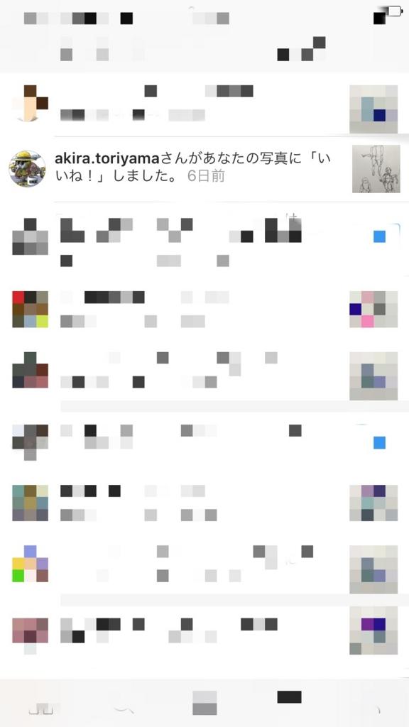 f:id:yamazaki-takashi:20160620122819j:plain
