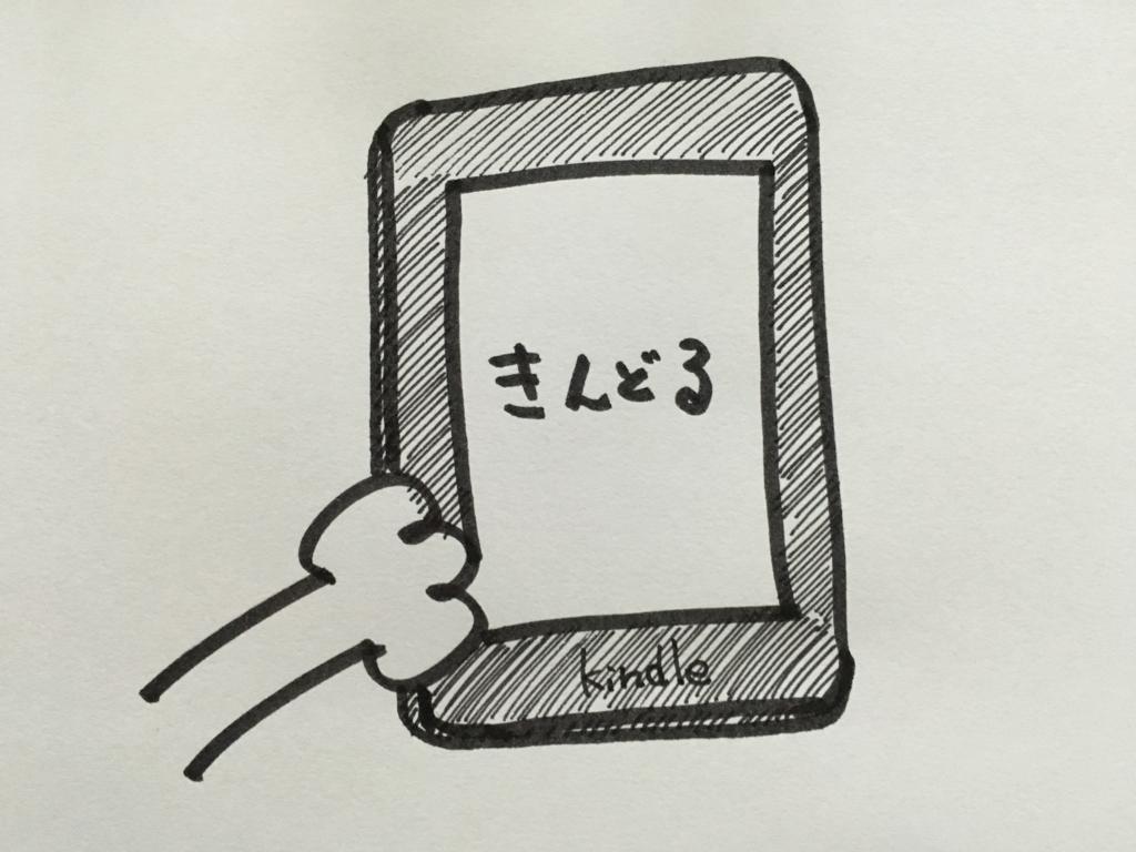 f:id:yamazaki-takashi:20160701164833j:plain