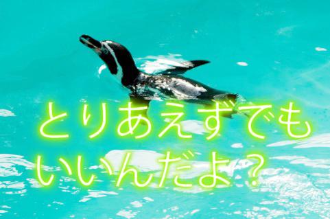 f:id:yamazaki-takashi:20160711135414j:plain