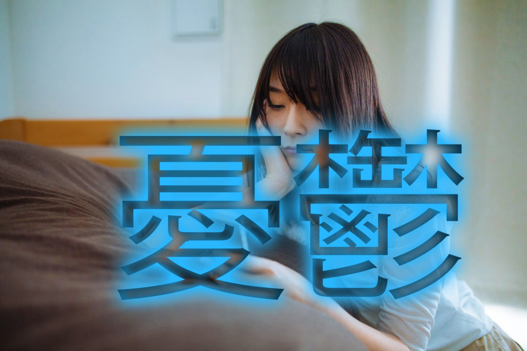 f:id:yamazaki-takashi:20160715154949j:plain