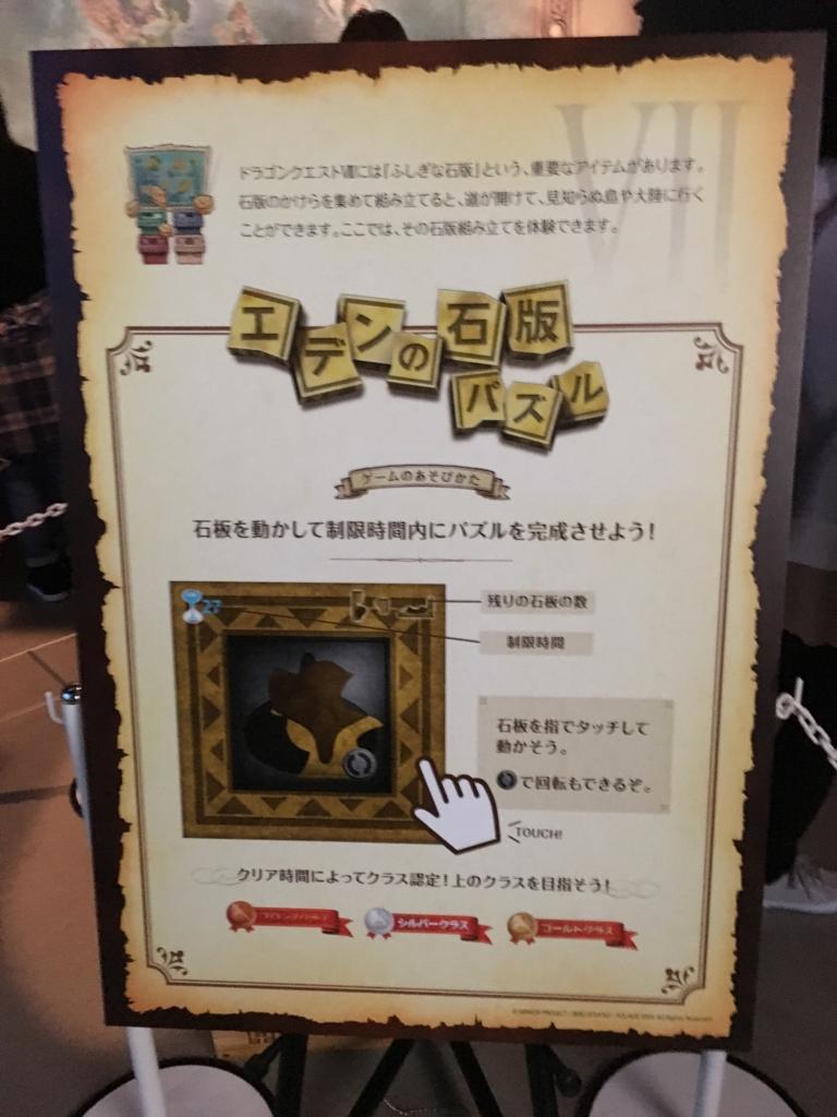 f:id:yamazaki-takashi:20160722195203j:plain