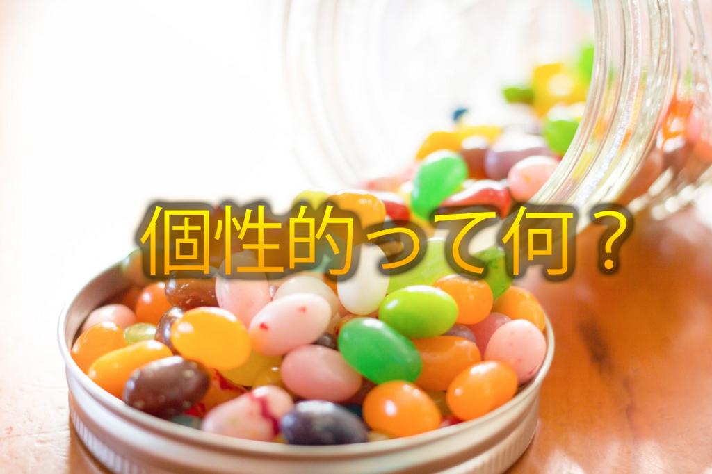 f:id:yamazaki-takashi:20160729174057j:plain