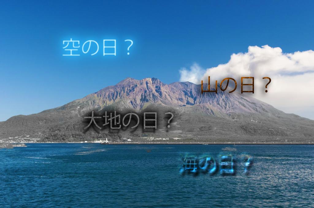 f:id:yamazaki-takashi:20160731172314j:plain