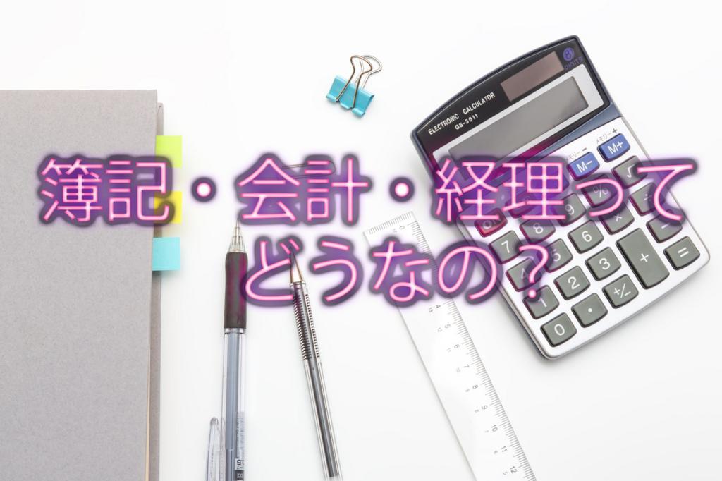 f:id:yamazaki-takashi:20160801184126j:plain