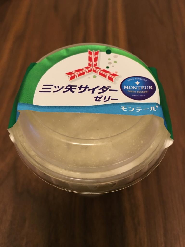 f:id:yamazaki-takashi:20160804155343j:plain
