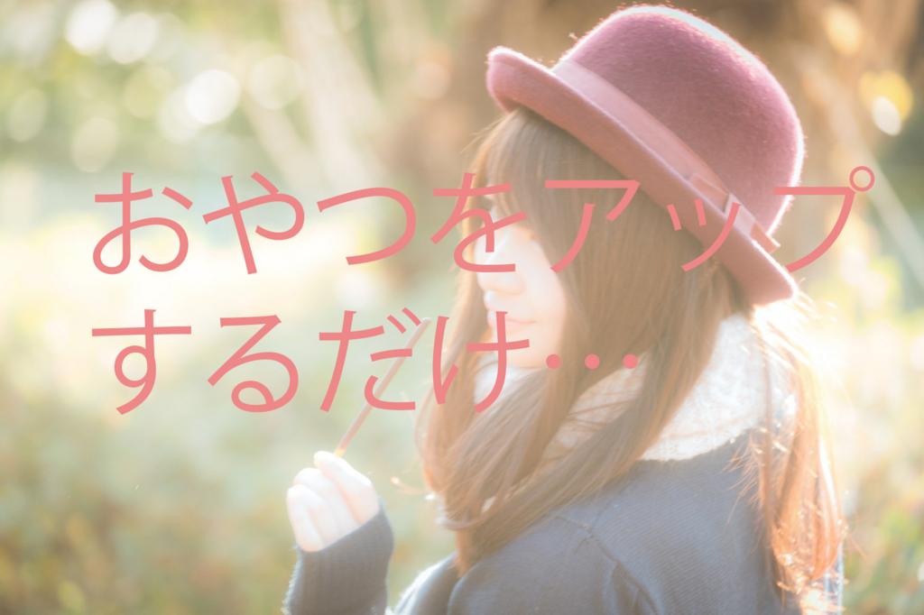f:id:yamazaki-takashi:20160804170931j:plain