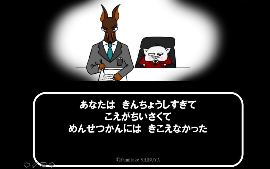 f:id:yamazaki-takashi:20160810112630p:plain