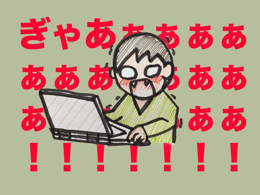 f:id:yamazaki-takashi:20160812124532j:plain