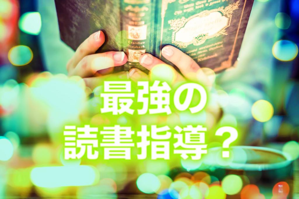 f:id:yamazaki-takashi:20160815162031j:plain