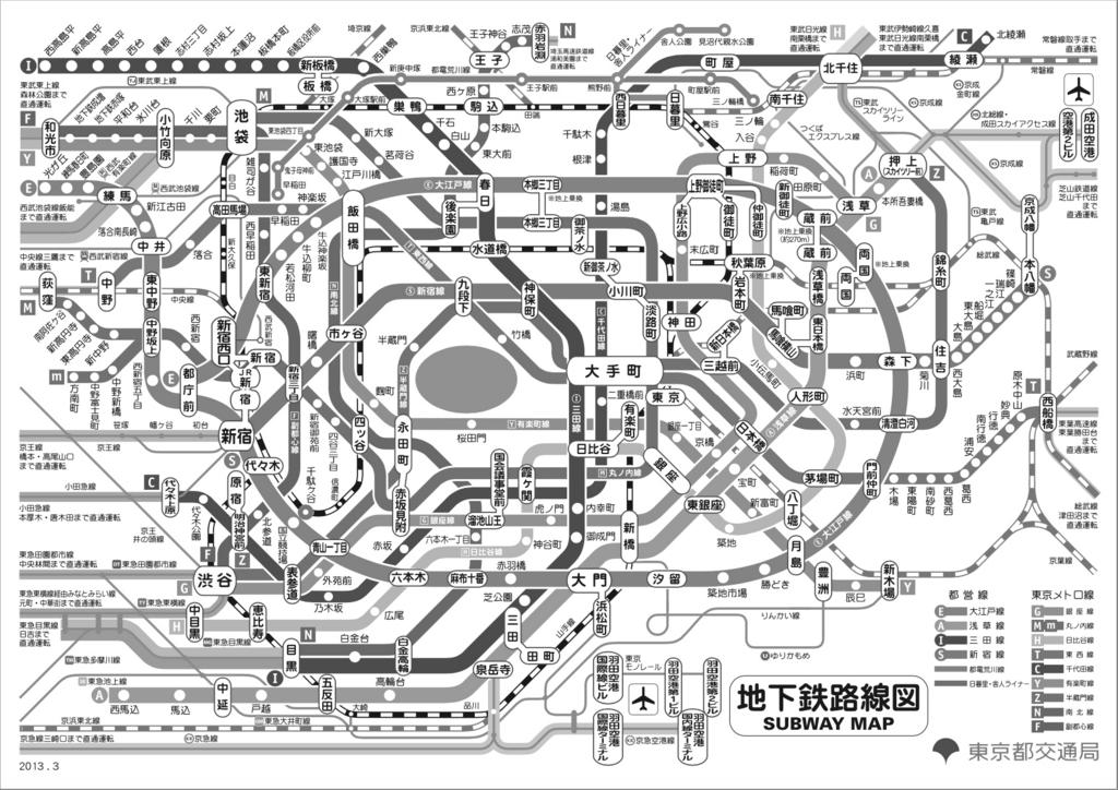 f:id:yamazaki-takashi:20160820203917j:plain