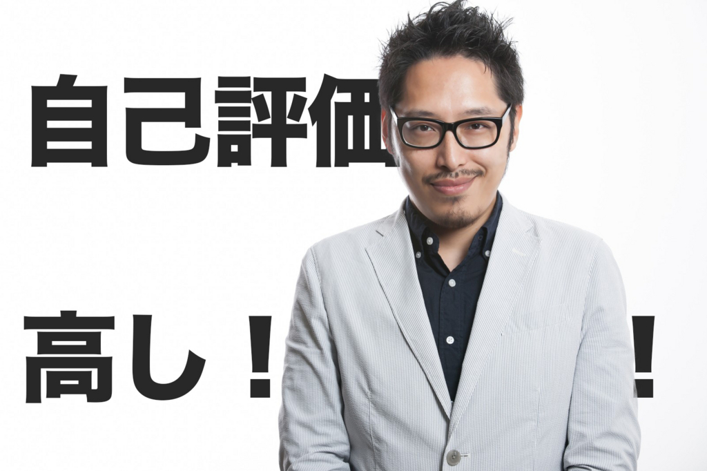 f:id:yamazaki-takashi:20160823155433j:plain
