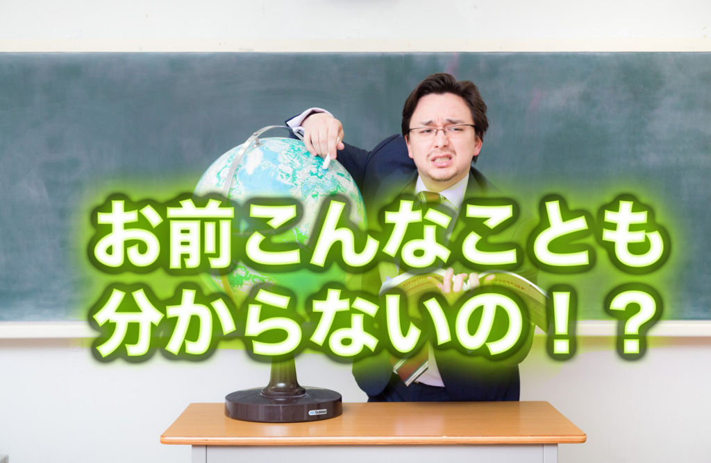 f:id:yamazaki-takashi:20160824153610j:plain
