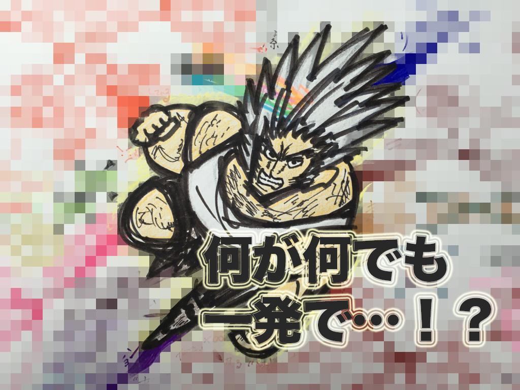 f:id:yamazaki-takashi:20160830230412j:plain
