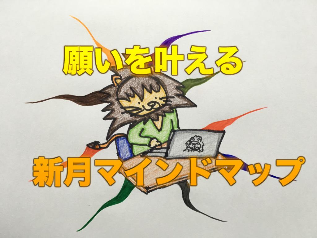 f:id:yamazaki-takashi:20160902232419j:plain