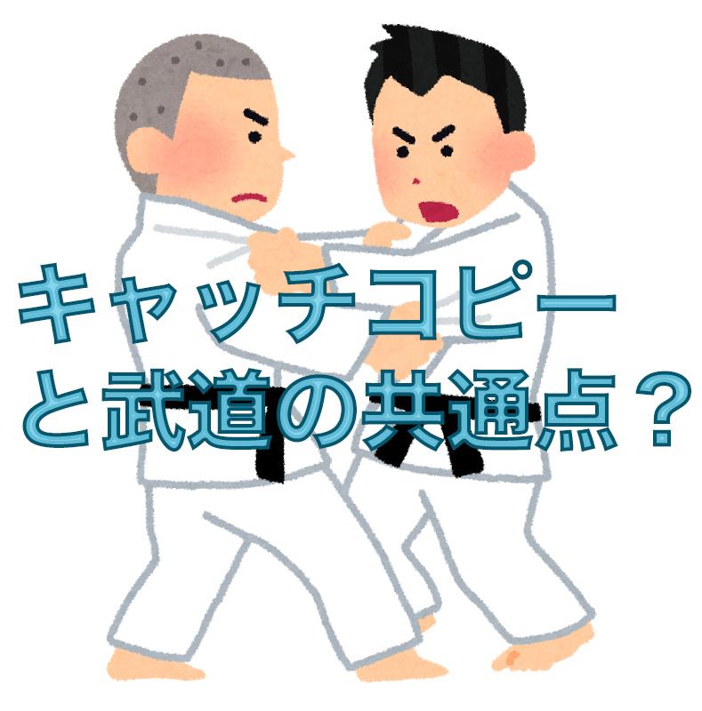 f:id:yamazaki-takashi:20160903121657j:plain