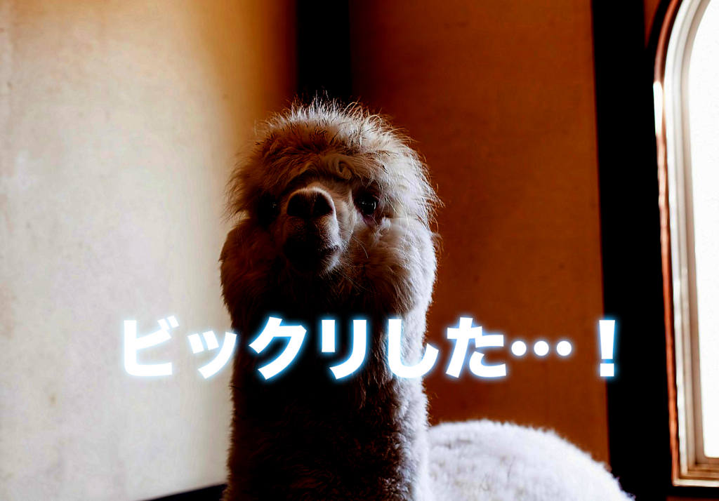 f:id:yamazaki-takashi:20160905004802j:plain