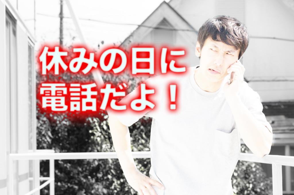 f:id:yamazaki-takashi:20160906161119j:plain