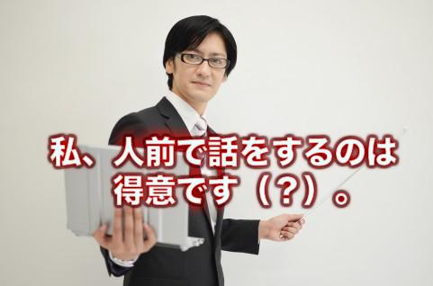 f:id:yamazaki-takashi:20160914114142j:plain