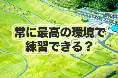 f:id:yamazaki-takashi:20160916231701j:plain