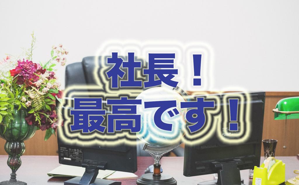 f:id:yamazaki-takashi:20160919192512j:plain