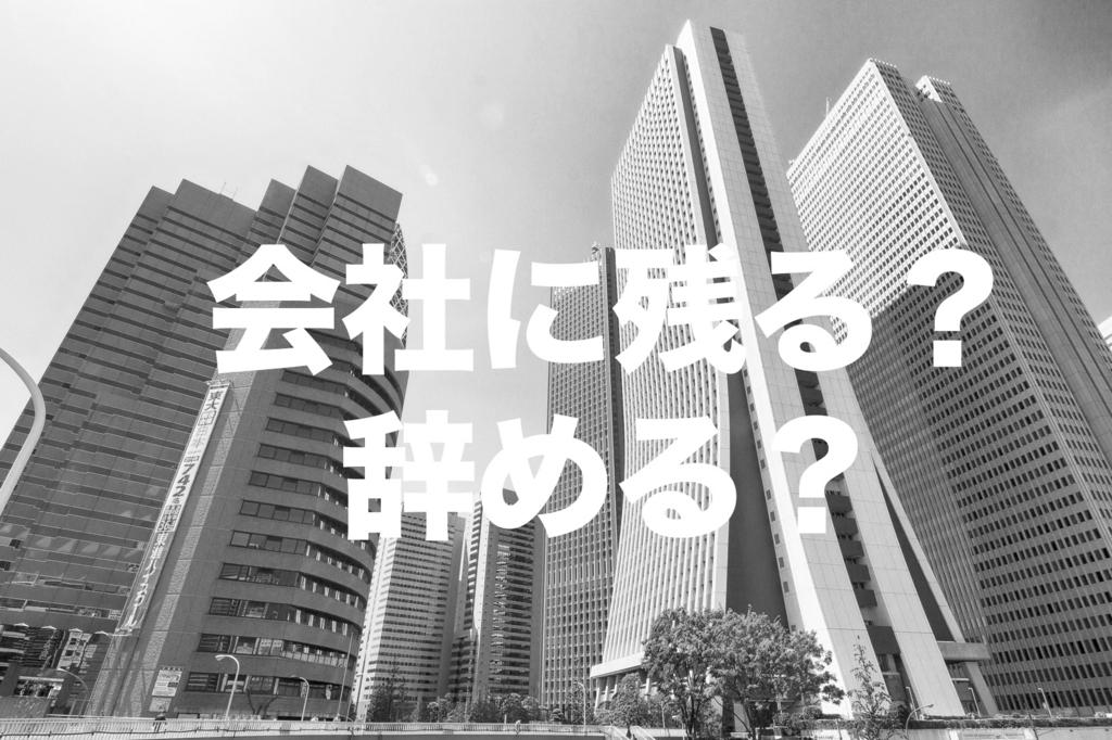 f:id:yamazaki-takashi:20160923161407j:plain