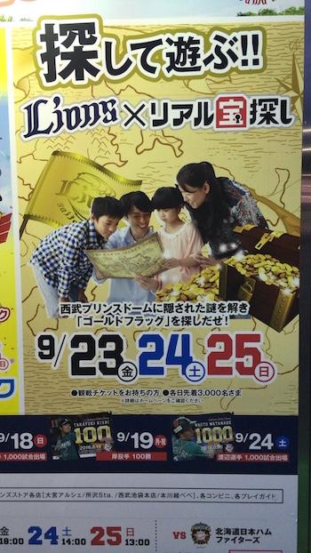 f:id:yamazaki-takashi:20160926142907j:plain