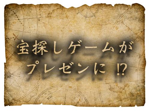 f:id:yamazaki-takashi:20160926183216j:plain