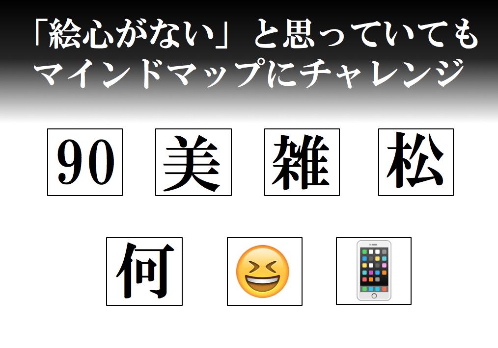 f:id:yamazaki-takashi:20160926183944p:plain
