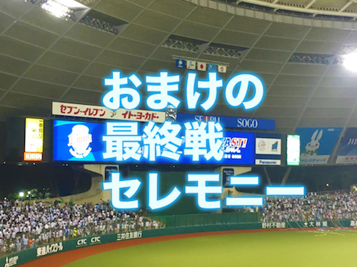 f:id:yamazaki-takashi:20160929190358j:plain