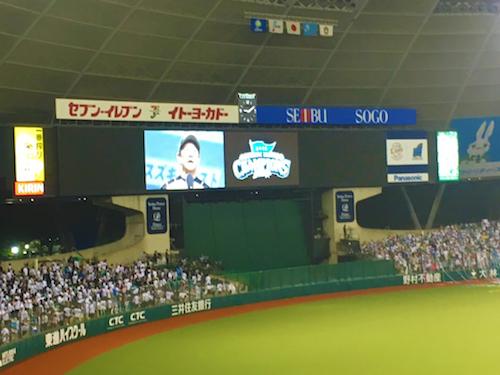 f:id:yamazaki-takashi:20160929191655j:plain