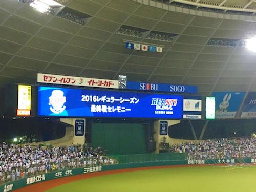 f:id:yamazaki-takashi:20160929194610j:plain