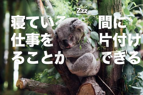 f:id:yamazaki-takashi:20160930194818j:plain