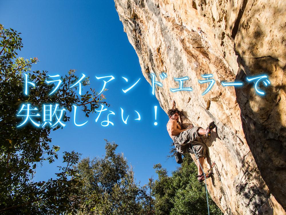 f:id:yamazaki-takashi:20161003002104j:plain