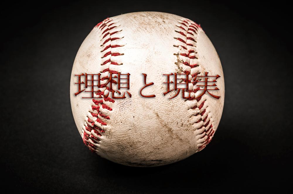 f:id:yamazaki-takashi:20161003151526j:plain