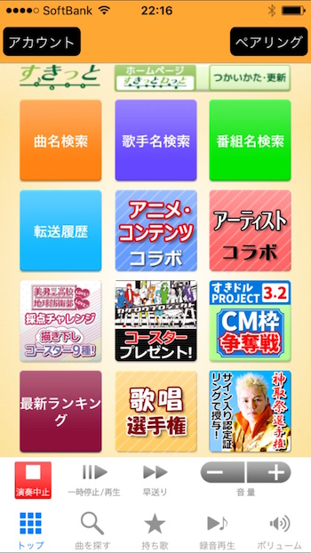 f:id:yamazaki-takashi:20161013114721j:plain