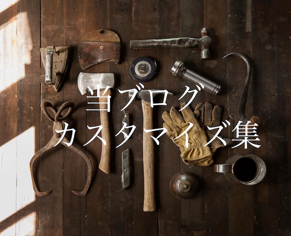 f:id:yamazaki-takashi:20161013132721j:plain