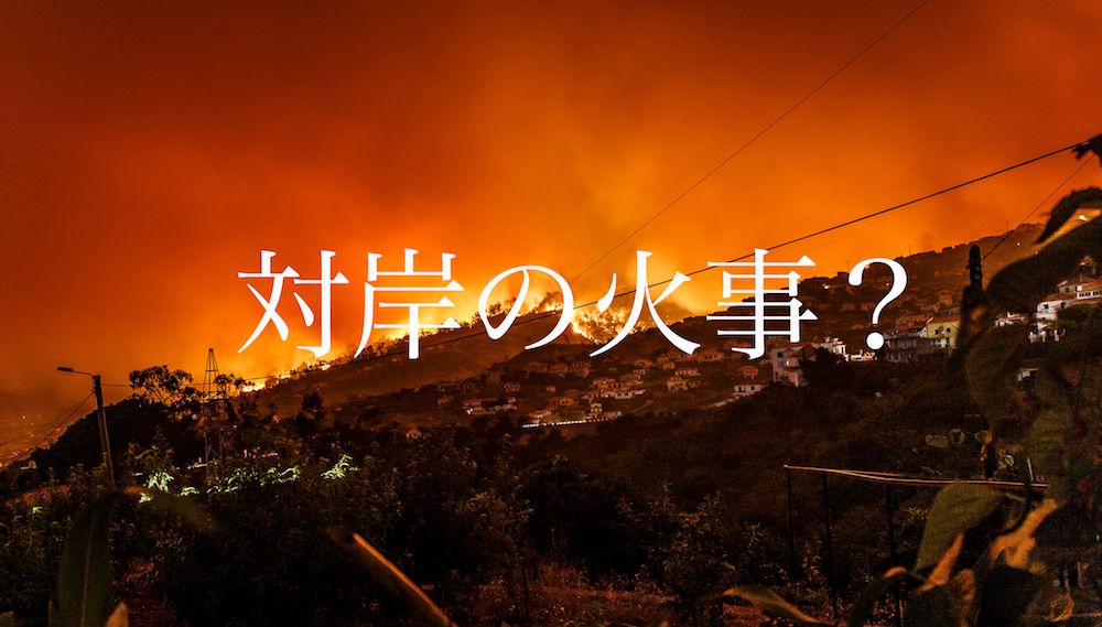 f:id:yamazaki-takashi:20161017195834j:plain