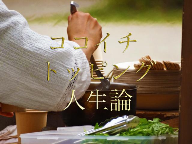 f:id:yamazaki-takashi:20161018182133j:plain