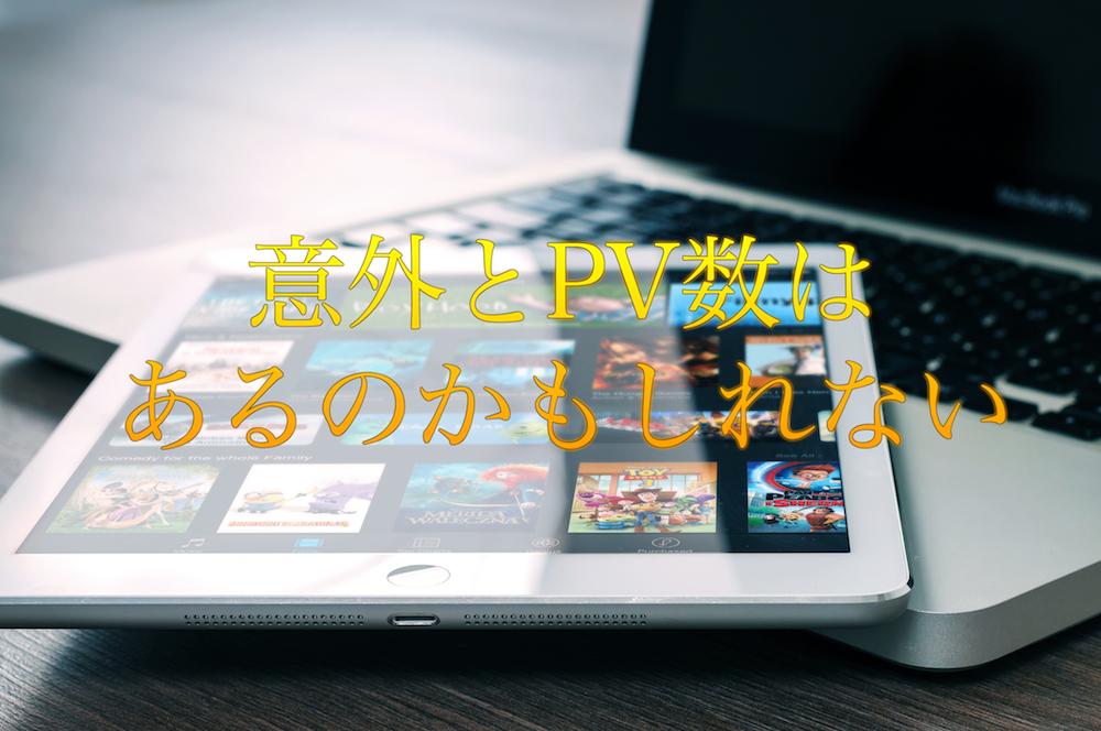 f:id:yamazaki-takashi:20161023232001j:plain