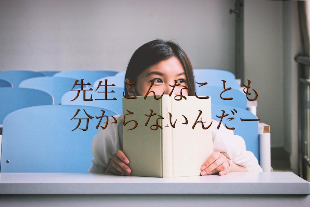 f:id:yamazaki-takashi:20161024154327j:plain