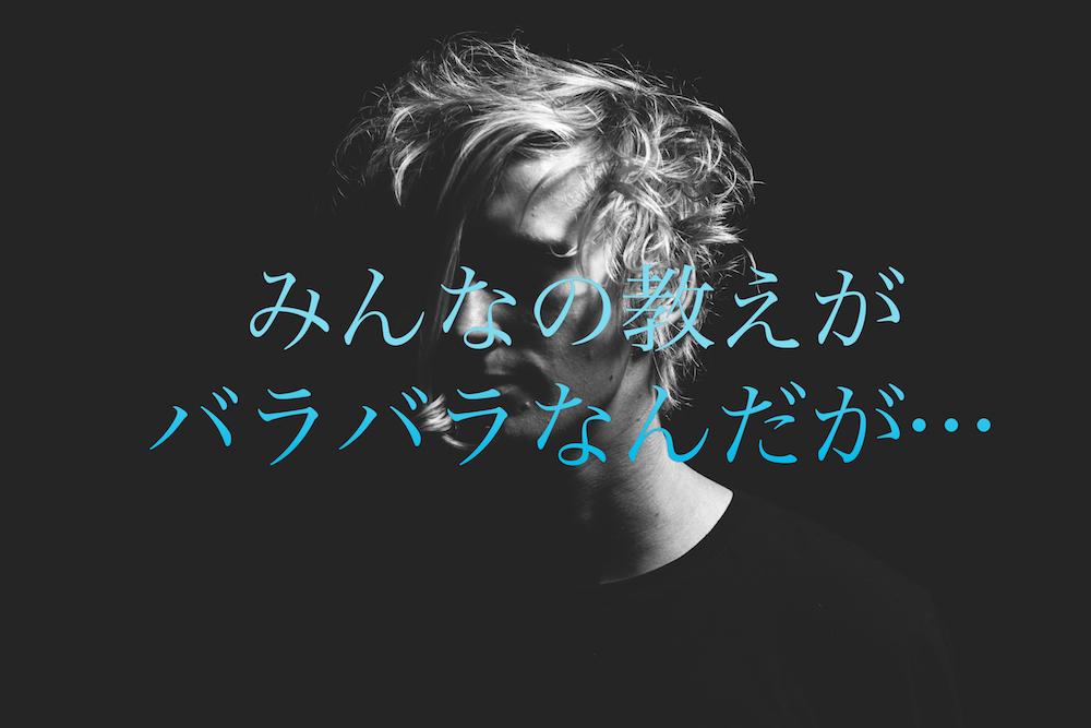 f:id:yamazaki-takashi:20161028111526j:plain