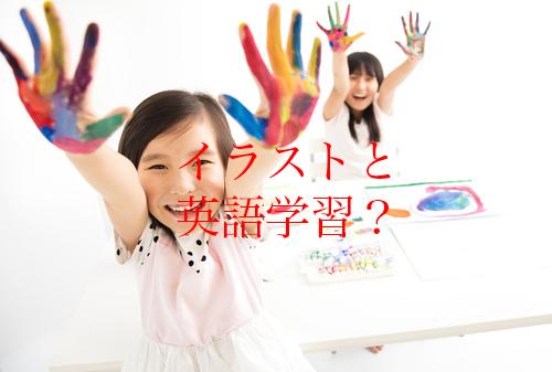 f:id:yamazaki-takashi:20161028200854j:plain