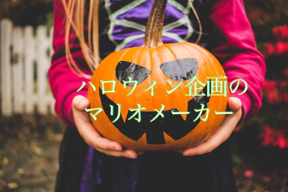 f:id:yamazaki-takashi:20161029234123j:plain