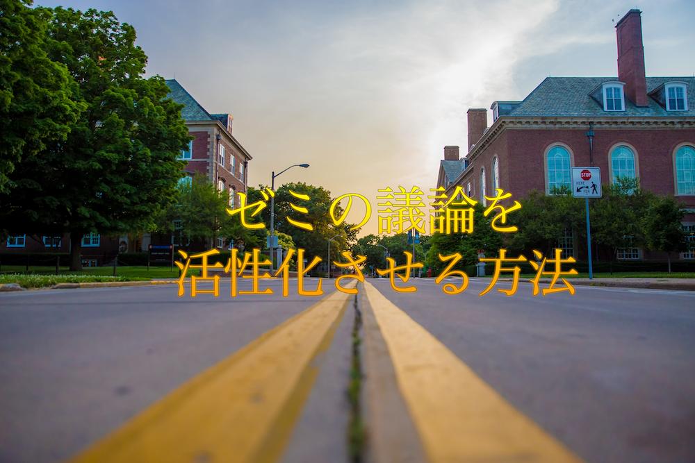 f:id:yamazaki-takashi:20161031180854j:plain