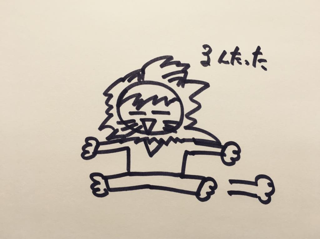 f:id:yamazaki-takashi:20161103235344j:plain