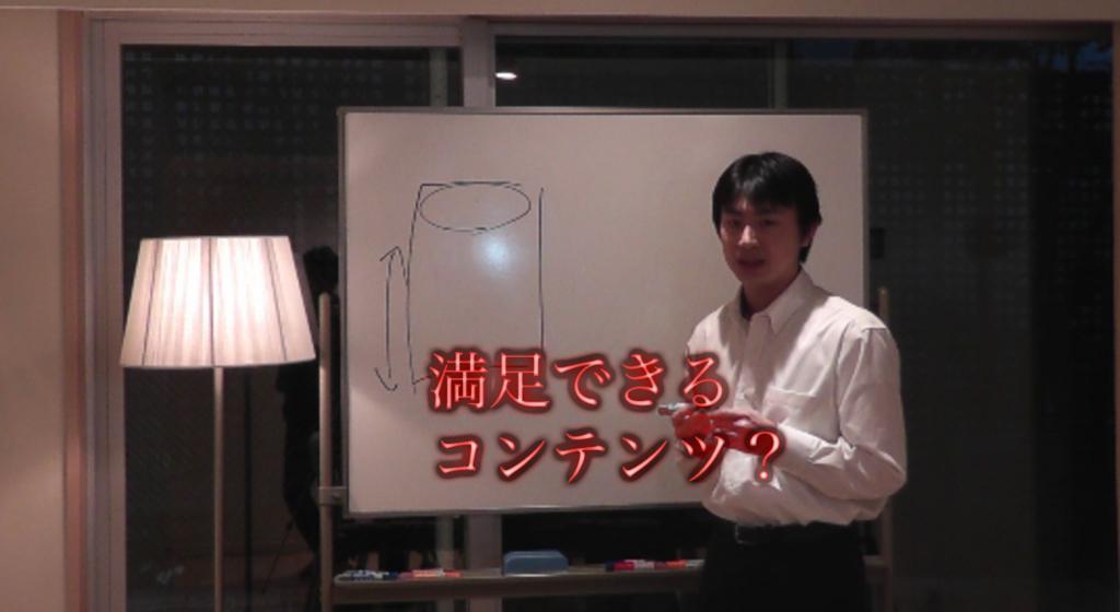 f:id:yamazaki-takashi:20161104191234j:plain