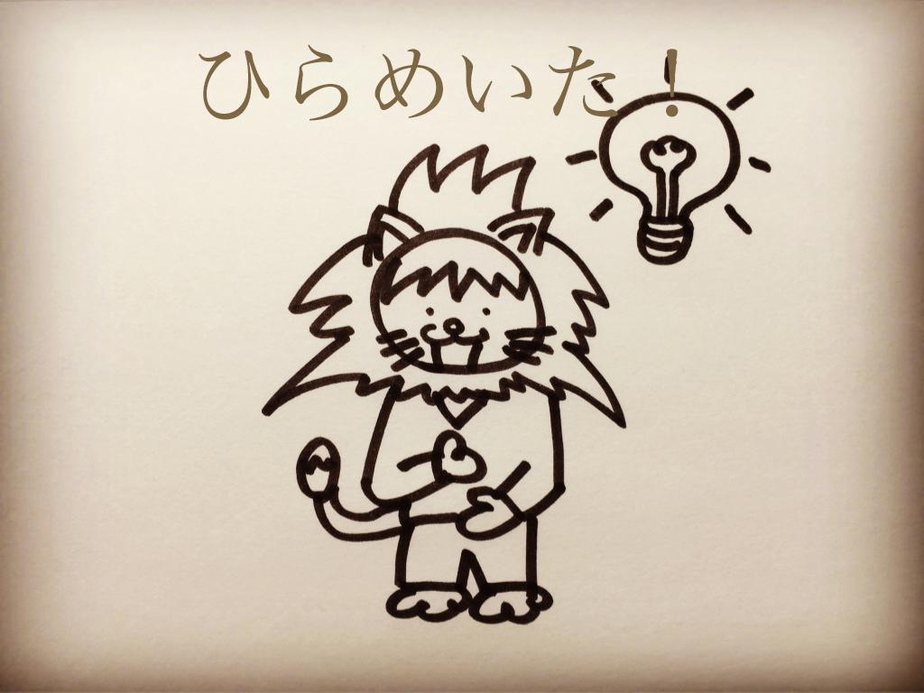 f:id:yamazaki-takashi:20161105223735j:plain