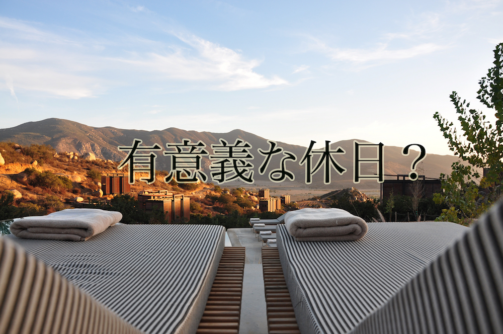f:id:yamazaki-takashi:20161109162959j:plain