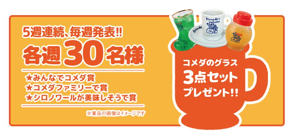 f:id:yamazaki-takashi:20161110234626p:plain