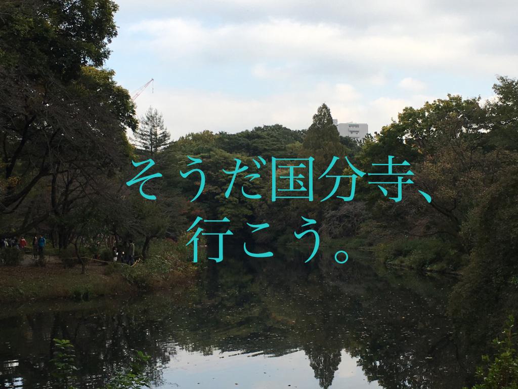 f:id:yamazaki-takashi:20161113161408j:plain